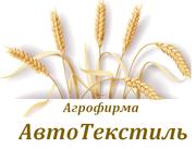 Купим зерно фуражное пшеница,  рож,  тритикале,  ячмень,  рапс. Картофель.
